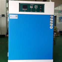 150L高温试验箱