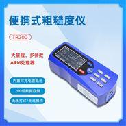 TR200表面粗糙度儀測量儀中科普銳廠家直銷