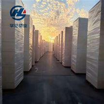 楼体墙面外墙A2级新型防火AEPS硅脂板保温板