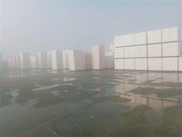 生产AEPS渗透型A2级硅脂聚苯板防火阻燃厂家