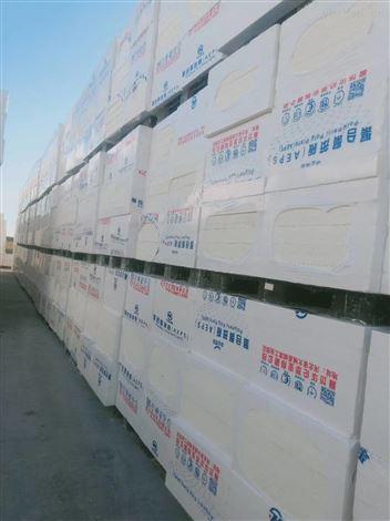 AEPS耐火性能A2级聚合聚苯建筑保温板