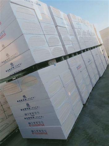 直营外墙专业防火AEPS新型硅脂保温板厂家