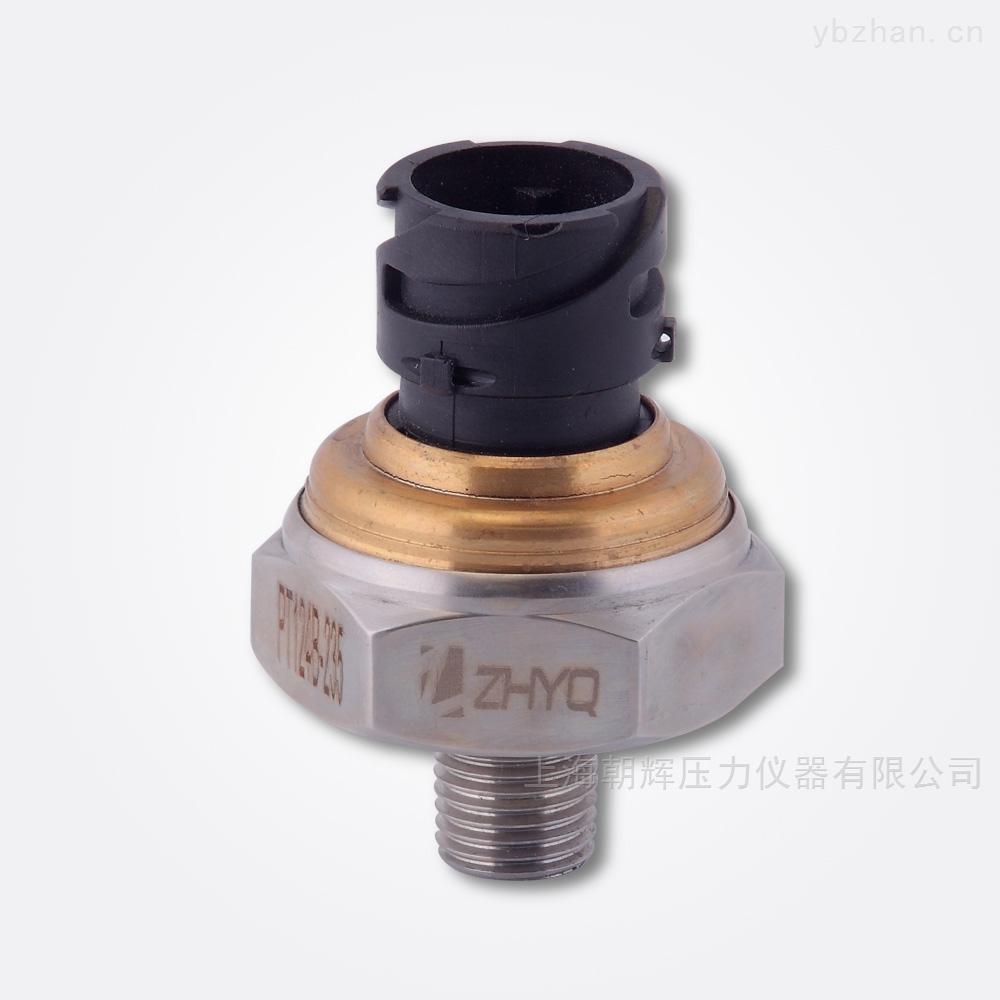 压缩机压力传感器