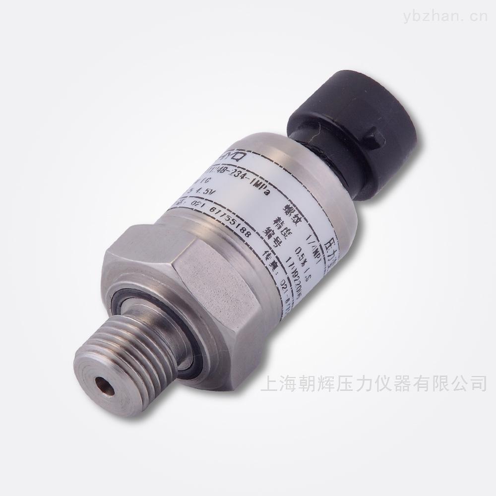 压缩机专用压力传感器