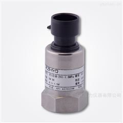 PT124B-241汽车燃油泵压力变送器