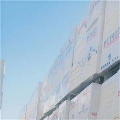 建筑外墙A2级不燃防火渗透硅脂聚合聚苯板
