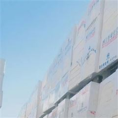 AEPS不燃耐火硅脂聚合聚苯板无机渗透保温板