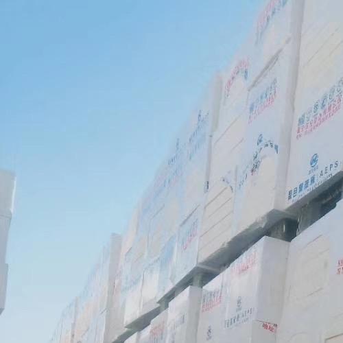 AEPS新型硅脂聚合聚苯建筑保温板自营厂家