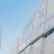 聚合聚苯防火板生产厂家外墙防火材料硅脂板