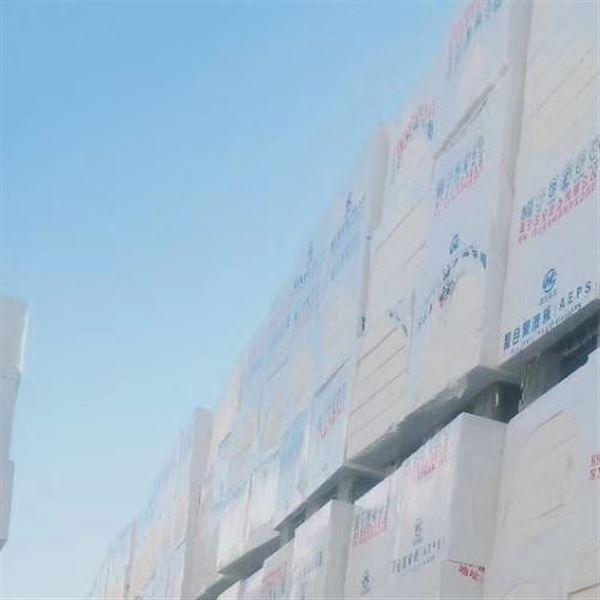 隔热隔潮AEPS防火绿色环保保温建筑板直销