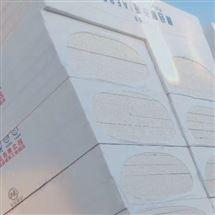 节能环保绿色防火聚合聚苯板AEPS防火硅脂板