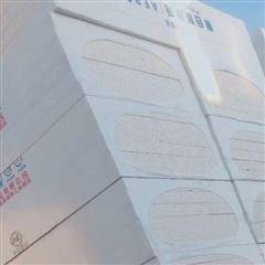 AEPS资质齐全硅脂板聚合聚苯保温板生产厂家