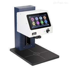 YL4520三恩时YL4520非接触式分光测色仪