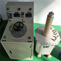 油浸式交直流高压试验变压器