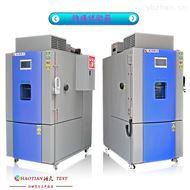 THA-80PF-D电池防爆高低温恒温恒湿试验箱维修厂家