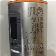 德IFM電磁流量計的選用方法