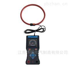 博扬厂家直销带电电缆识别仪