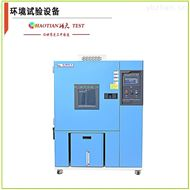 TEC-225PF皓天高低温快速温变试验箱直销厂家