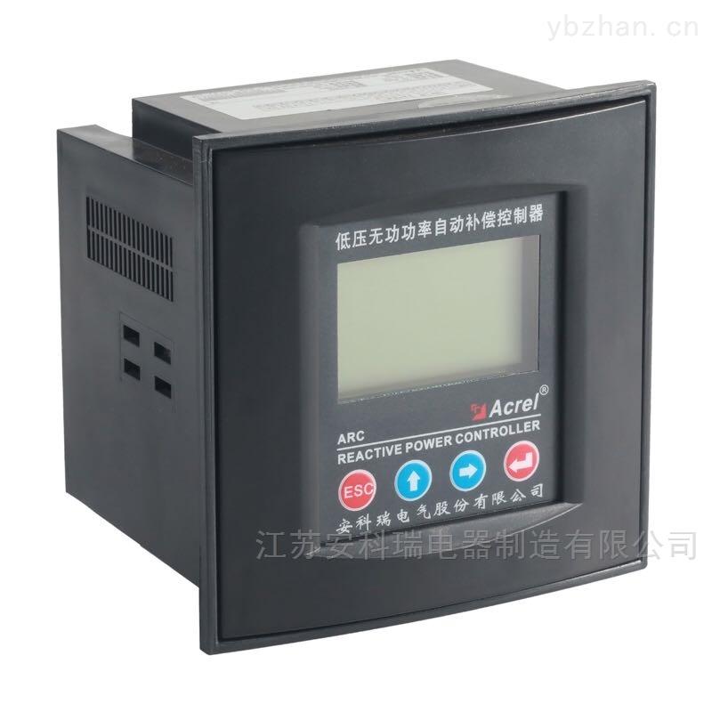 功率因數補償控制器控制電容器投切 帶通訊