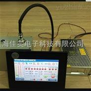 全自動干燥控制系統優勢