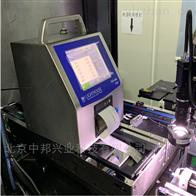 P2/P3生物安全实验室专用粒子计数器