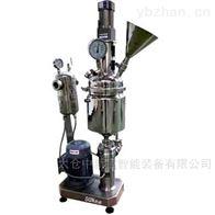 KZSD2000硬脂酸锌乳液超微研磨机厂家