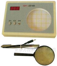 WK11-XK97-A数显菌落计数器