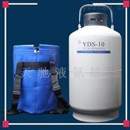 新華液氮罐廠家直銷