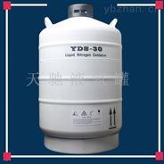 八公山液氮罐廠家直銷