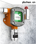 氢气检测仪(新款)