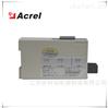 模擬電壓信號隔離器