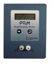 POM2B袖珍式紫外臭氧分析仪