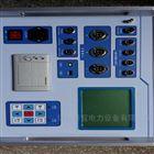 三級承裝修試高壓開關測試儀