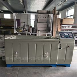 KM-YWX/Q750電線電纜老化鹽霧腐蝕試驗箱