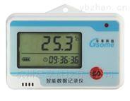 驗證設備溫度記錄儀-帶顯示