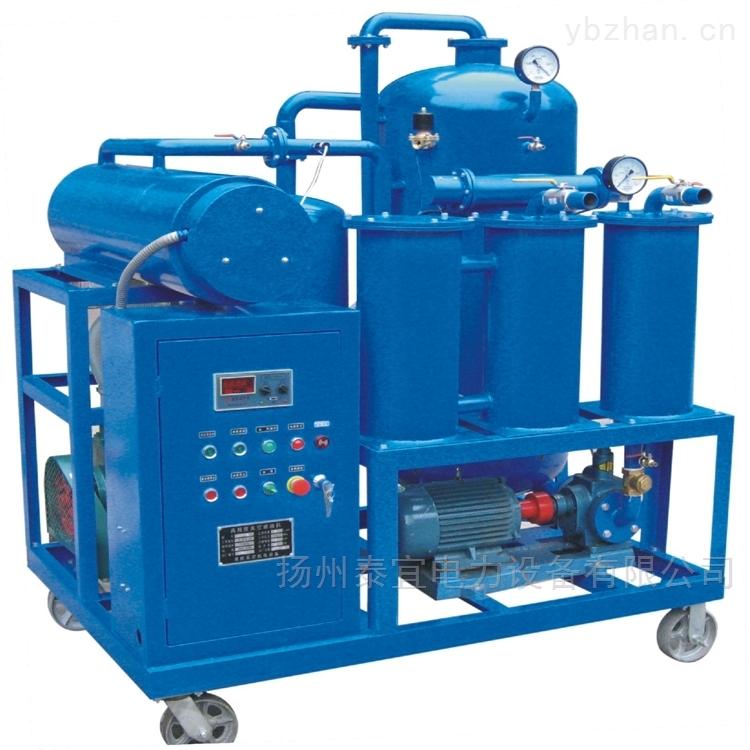 承修设备移动式板框式滤油机