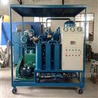 承装承试资质设备板框式滤油机