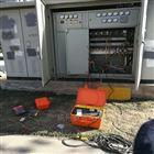 四級承試清單原裝EDG電纜故障測試儀