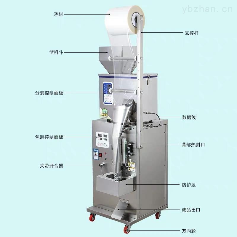定制全不锈钢食盐立式自动包装机价格