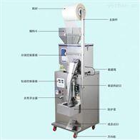 HG定制立式花生定量称重小型半自动包装机