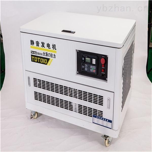 工业用电10KW静音汽油发电机参数
