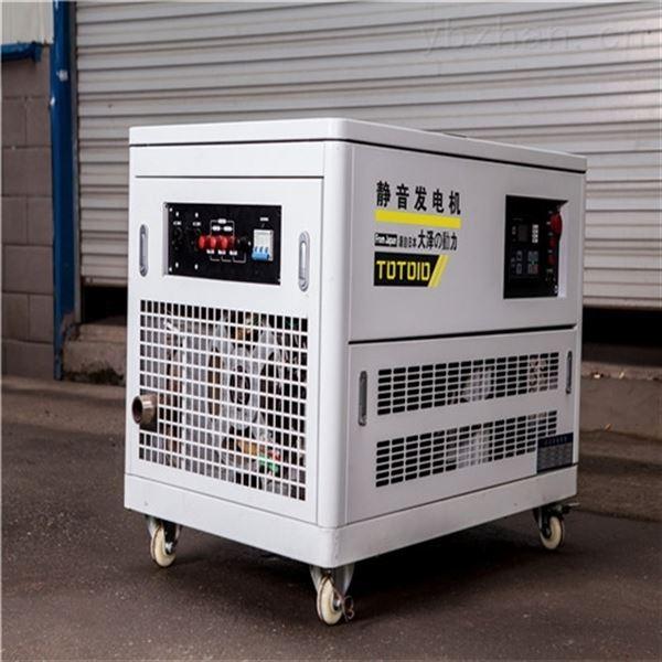 双电压25千瓦静音汽油发电机