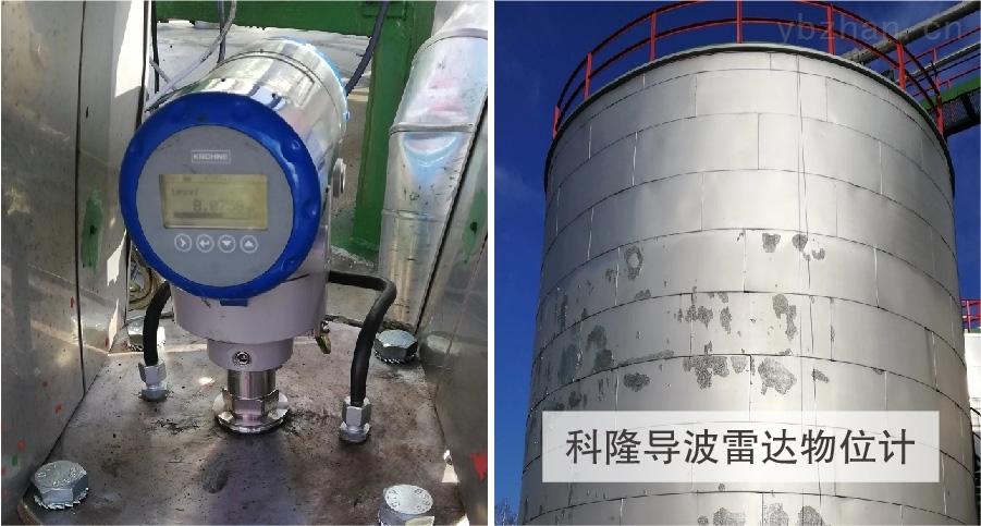 科隆物位/液位产品与应用介绍(新品发布)