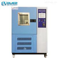臭氧耐候試驗箱
