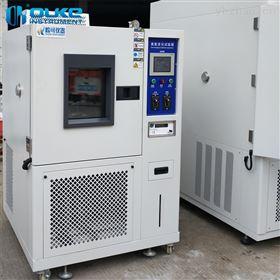 臭氧耐气候老化实验箱