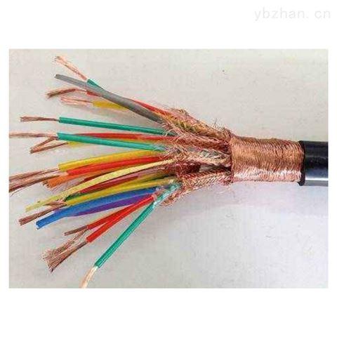 厂家直销阻燃计算机控制电缆