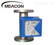 MIK-LZ型金属管浮子流量计
