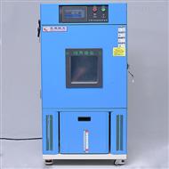 THA-80PF干燥剂可用恒温恒湿试验箱制造商