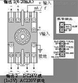 (单路)电压/电流转换模块