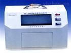 ZF-20C暗箱式紫外分析仪特点